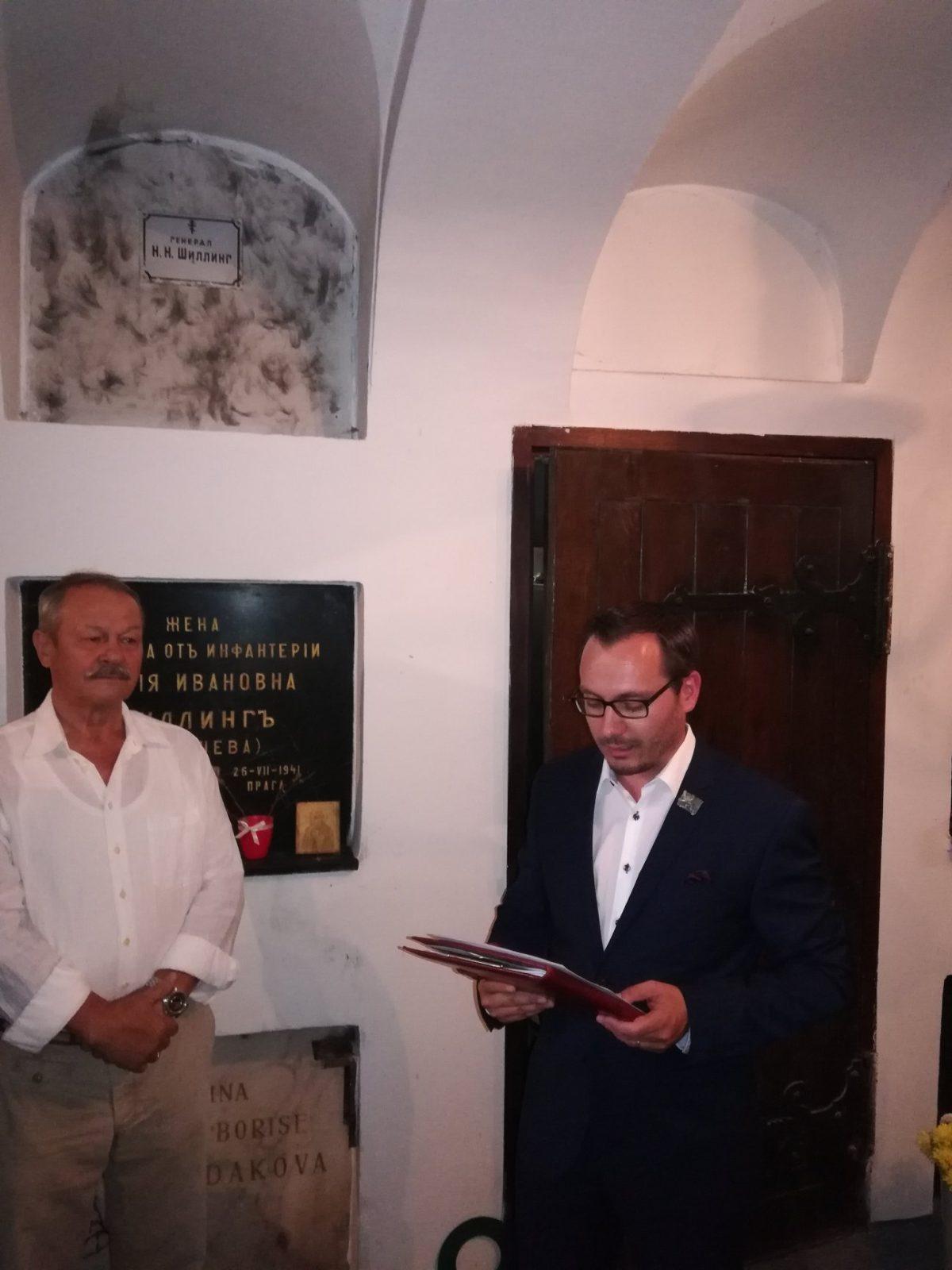 Projev ABB u hrobu Karla Kramáře, 29. června 2019
